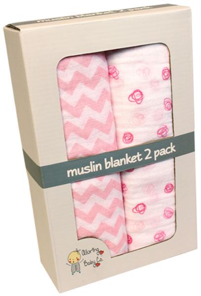 Muslin Wrap Set